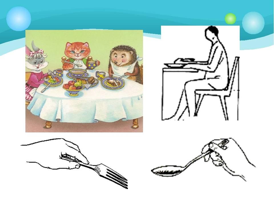 Правила этикета за столом для детей