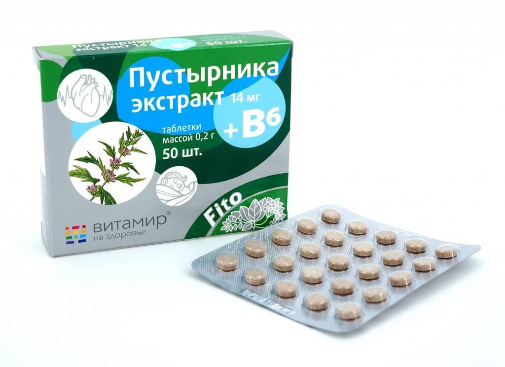 Как выбрать снотворное: без рецептов для крепкого сна, сильнодействующее, для детей, беременных — med-anketa.ru