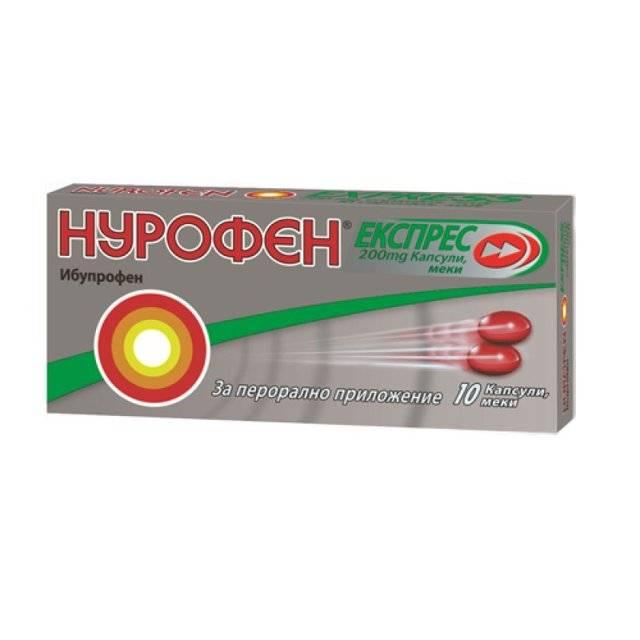 Нурофен экспресс (капсулы, 8 шт, 200 мг) - цена, купить онлайн в санкт-петербурге, описание, заказать с доставкой в аптеку - все аптеки
