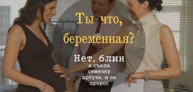 «ты такая же, как все!» и другие фразы, которые не стоит говорить русской женщине — тестостерон