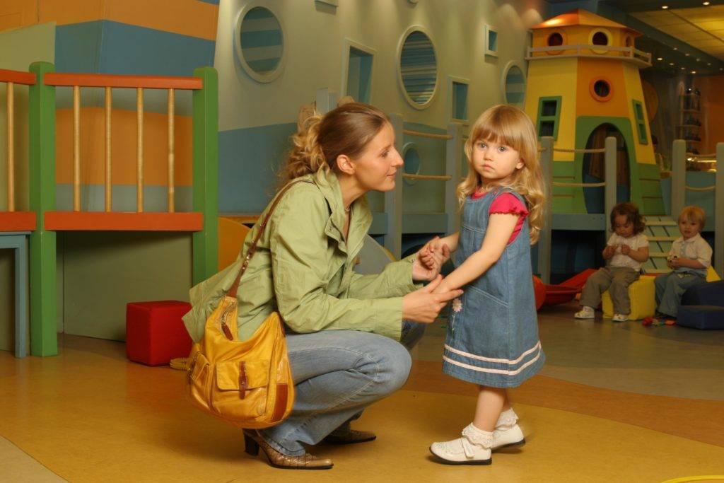 Ребенок отказывается идти в садик: рекомендации психологов, что делать, как уговорить, если ребенок не хочет ходить в садик