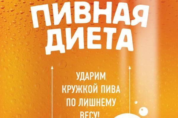 Помогает ли безалкогольное пиво для лактации молока у кормящих женщин?