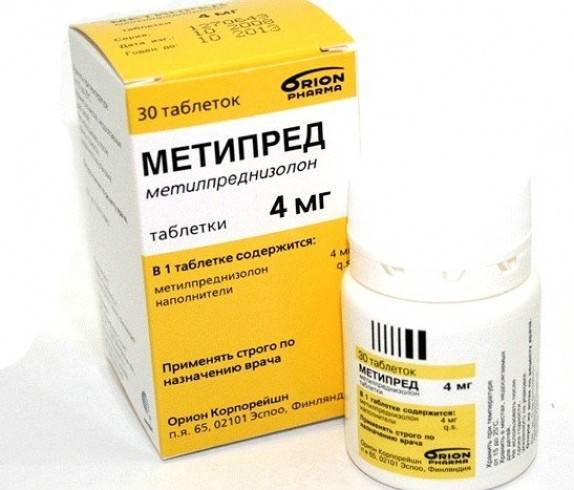 Метипред при беременности. когда нужен метипред при беременности.