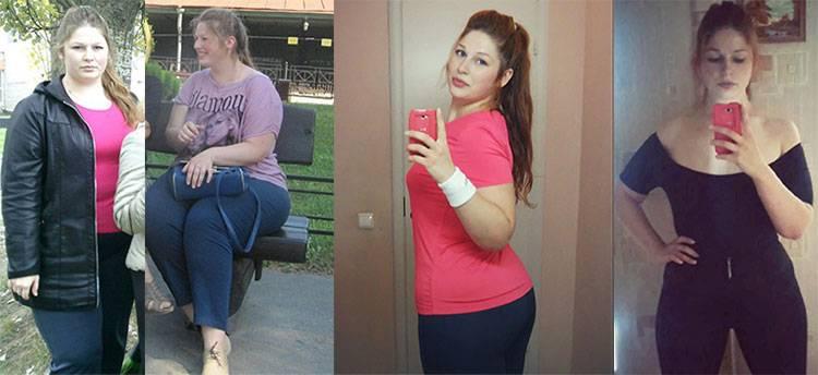 Как я избавилась от 18 лишних килограммов за 2.5 месяца