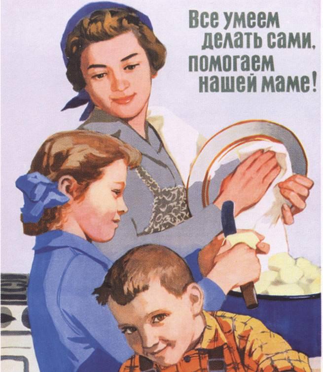 Правда ли, что в СССР воспитывать детей было легче