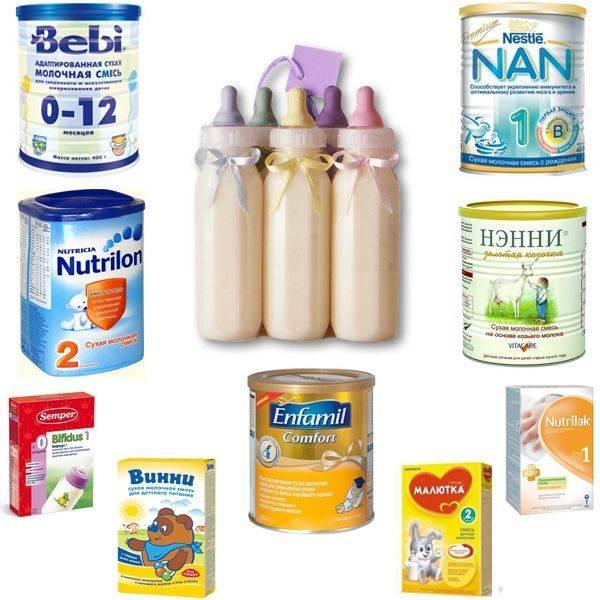 Российские смеси для новорожденных: как выбрать из переченя питания отечественного производства, каковы отличия от зарубежных фирм