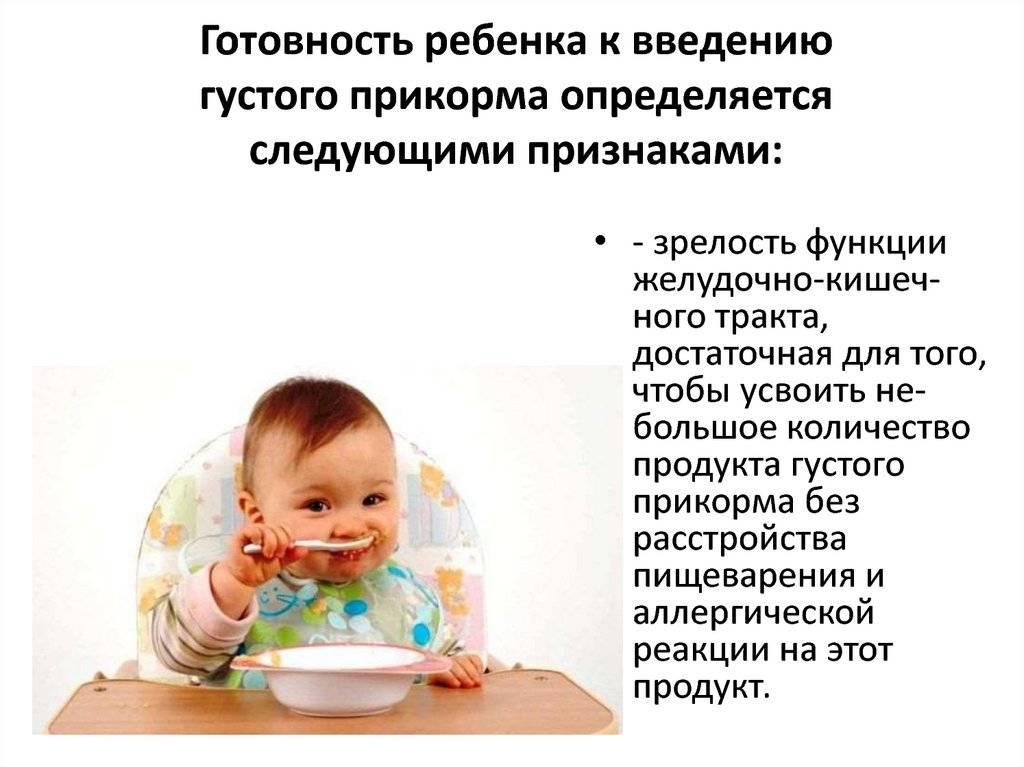 Как понять, что малыш готов к горшку? 10 советов родителям