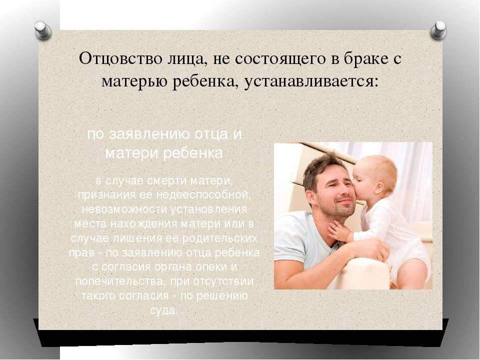 Обратная сторона материнства или о чем не говорят вслух до рождения ребенка
