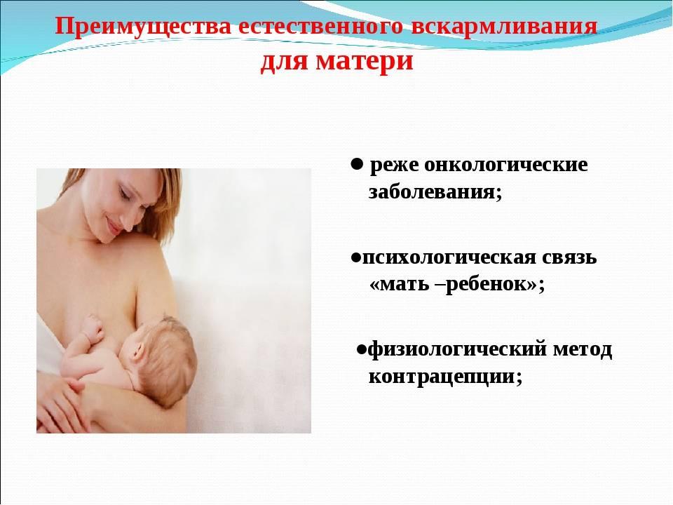 Гв и питание мамы - сытной ночи, малыш, или ночные кормления грудью. нужно ли кормить ночью грудничка?