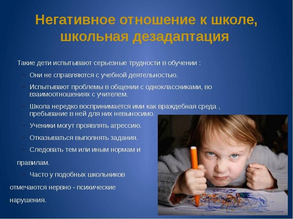 """Откровенный рассказ приемного отца, который не справился - интернет проект """"усыновите.ру"""""""