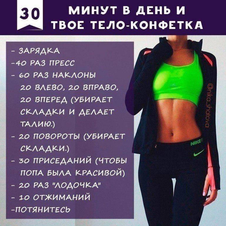 Как похудеть подростку 13 лет: девочке