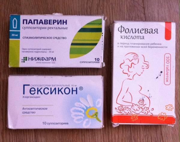Лекарства от депрессии