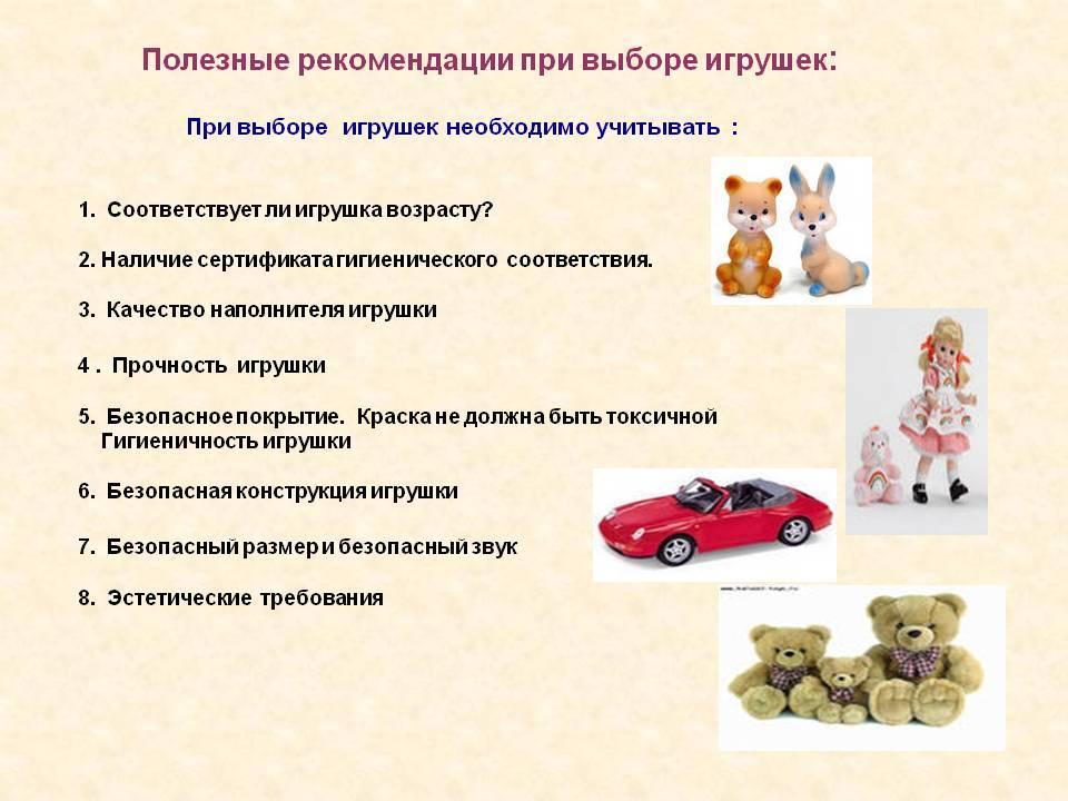 20 игрушек, которые нужны каждому ребёнку
