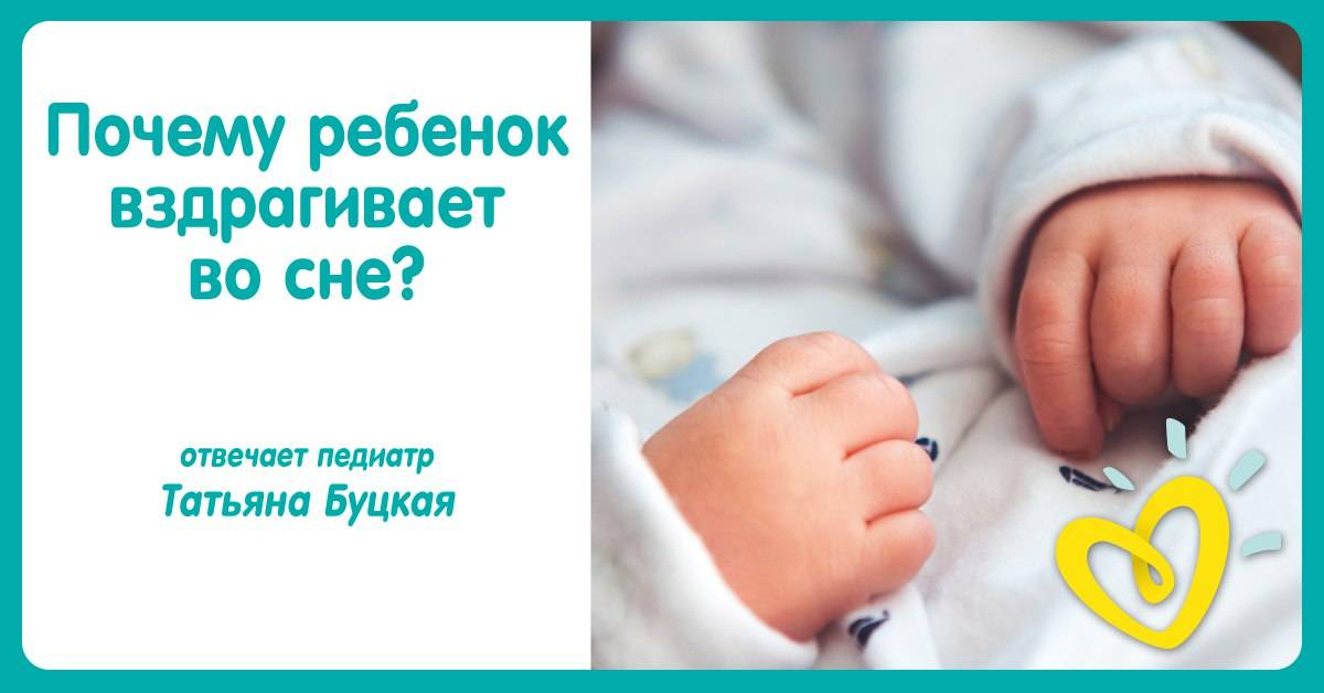 Малыш плохо спит ночью и днем, расстройство сна   нарушение сна у грудного ребенка до года: что делать   бессонница у грудничка