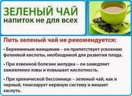 Черный чай в качестве напитка для ребенка