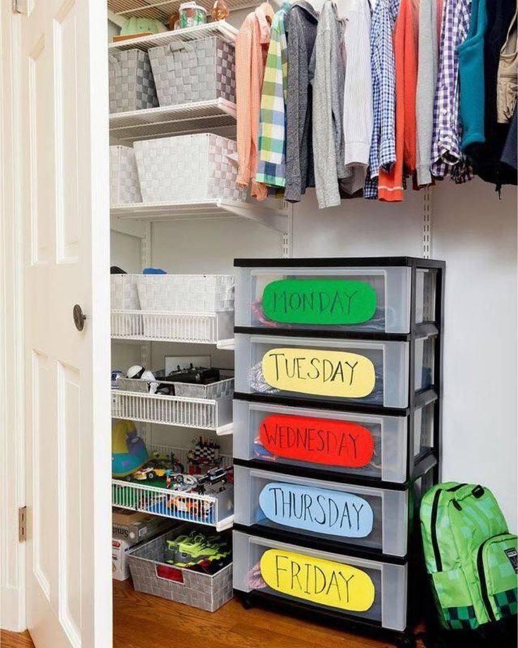 Как хранить детскую одежду: советы, лайфхаки и эффективные идеи
