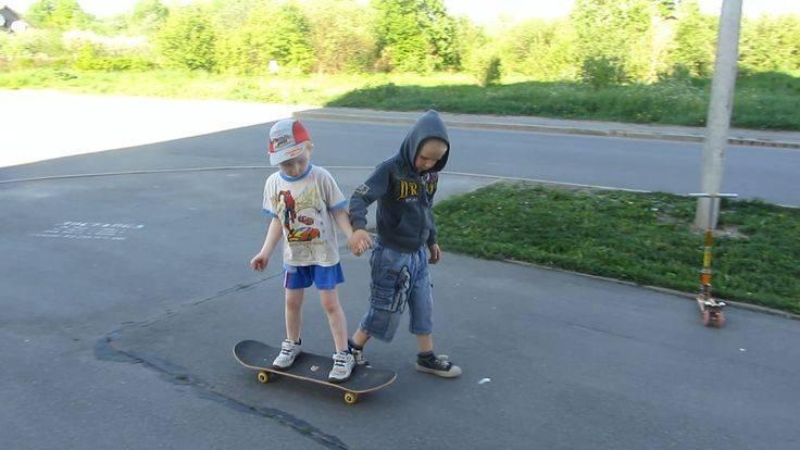 Как выбирать скейтборд и научиться на нем кататься