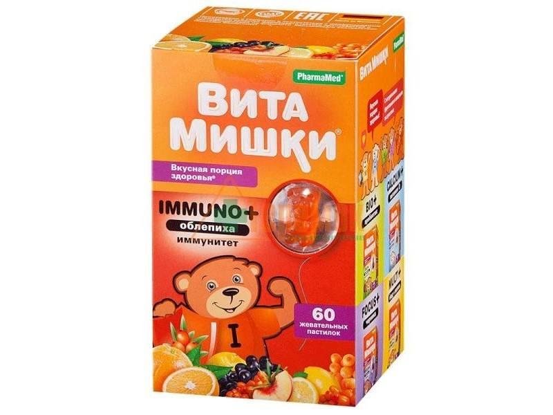 Самые лучшие витамины для ребенка 2 лет. какие витамины лучше для ребенка