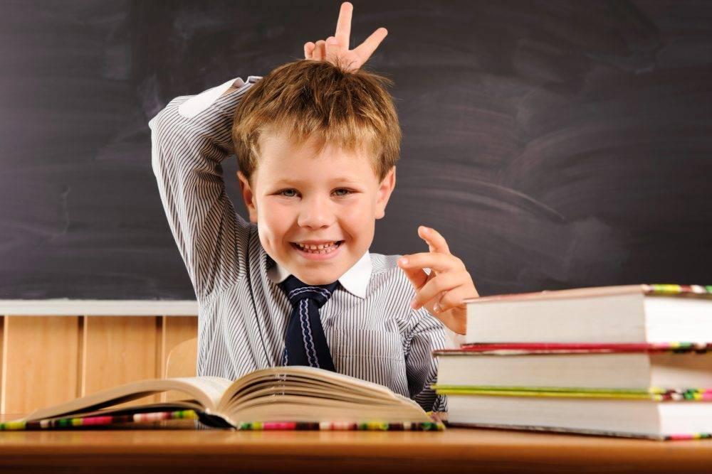 Ребенок плохо учится - что делать? как помочь ребенку?