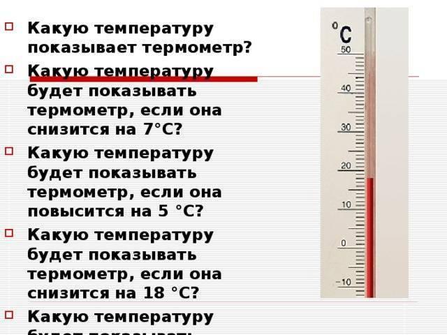 Температура 37,1 °с