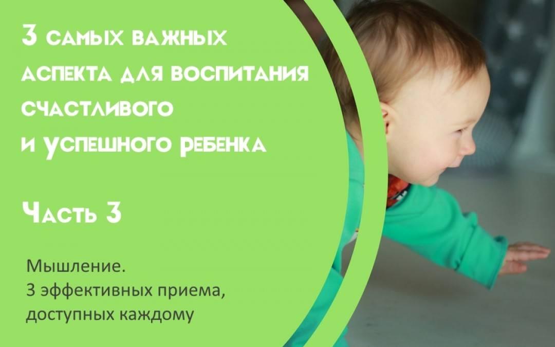 Современные технологии обучения и воспитания детей дошкольного возраста | педагогический опыт  | воспитатель детского сада / всероссийский журнал, публикация статей, конкурсы и конференции для воспитателей
