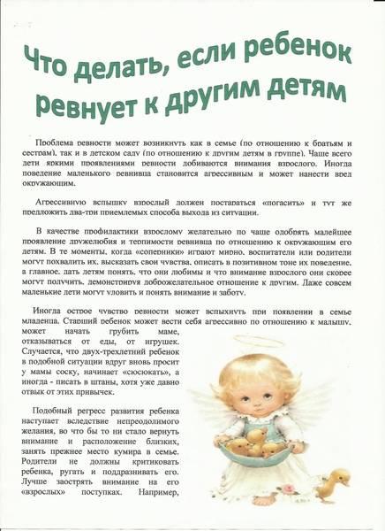 Страх смерти у детей: как вести себя родителям