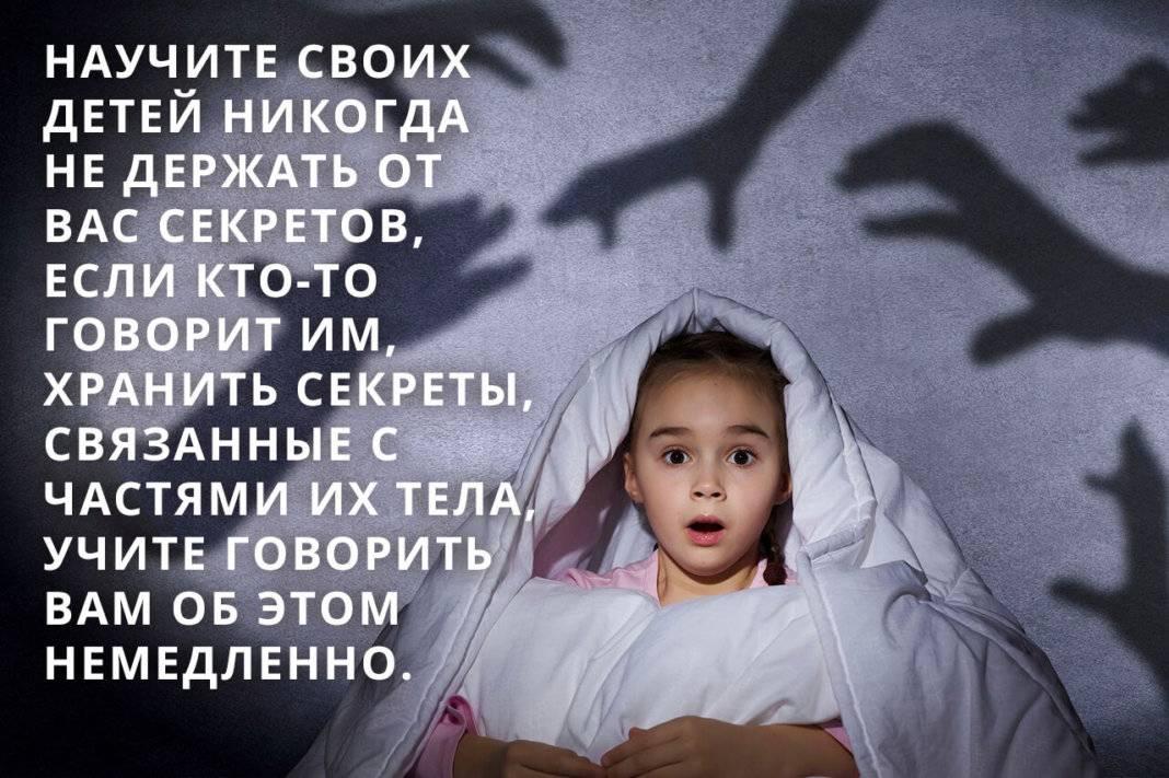От 0 до 5. наука расставаний с ребенком. психология и воспитание от 1 до 3 лет