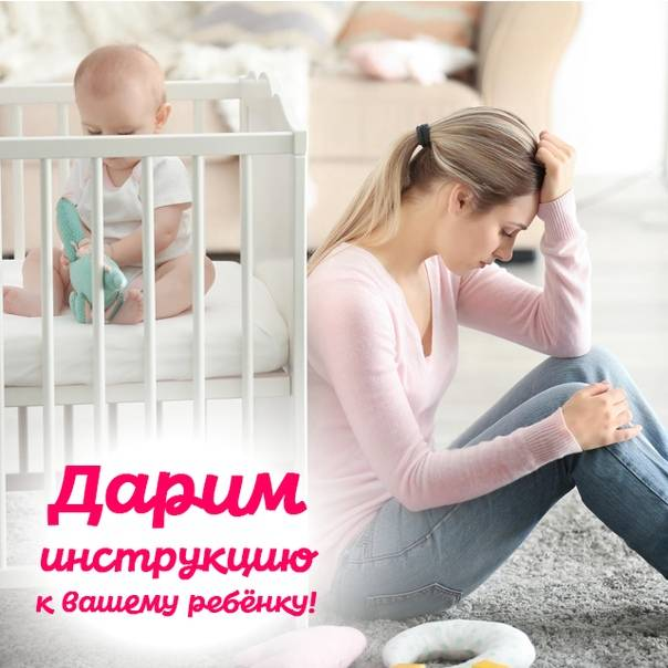 Академія для молодих мам babady