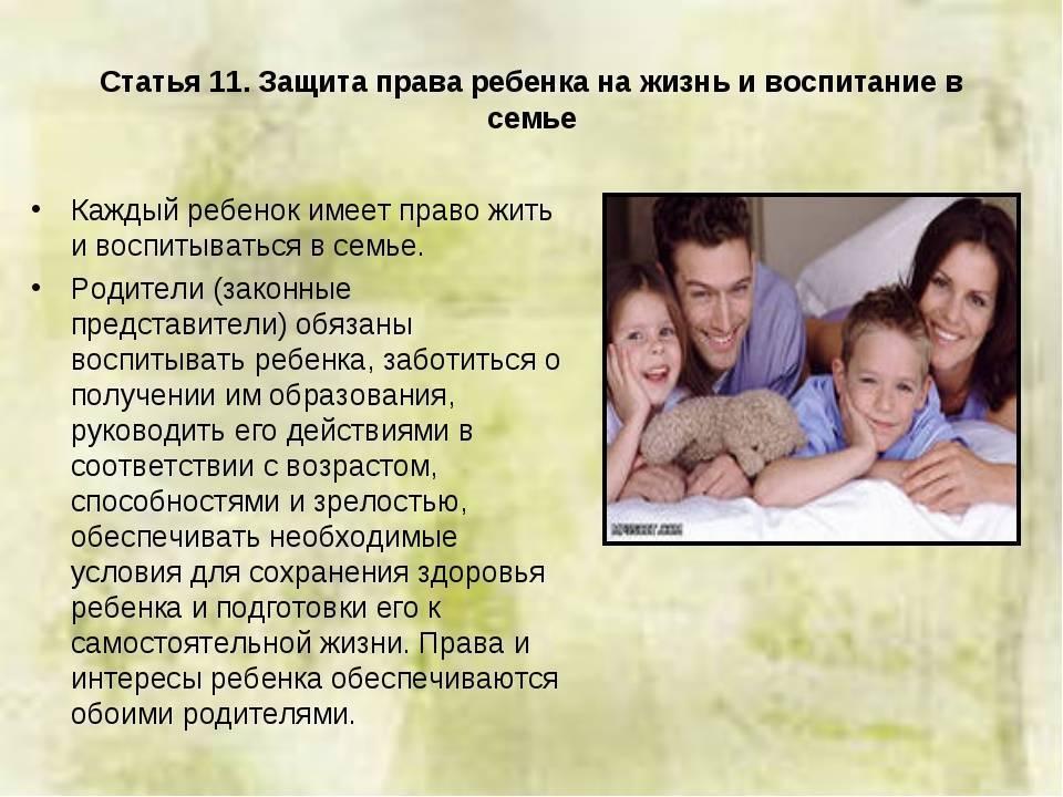 Многодетная мать: трудовые, налоговые, медицинские, образовательные, жилищные льготы