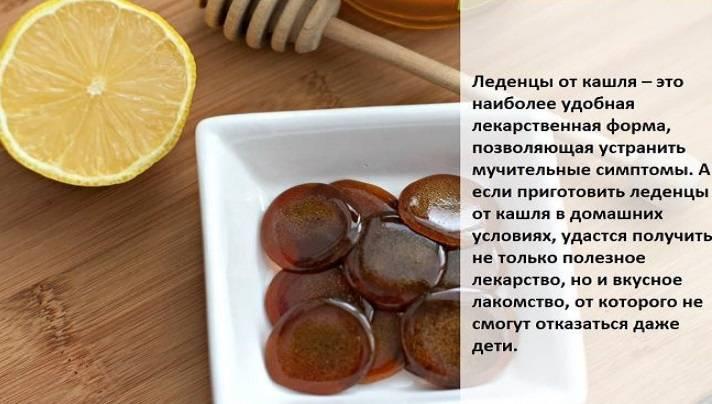 Народные средства от кашля - 20 лучших рецептов