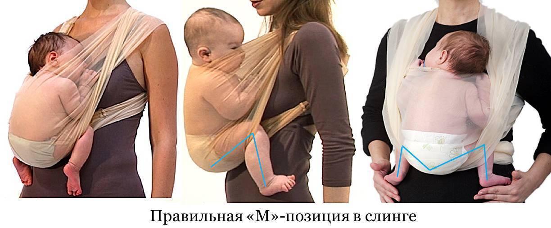 Правда и вымысел о вреде слинга для детей - мнения реальных женщин