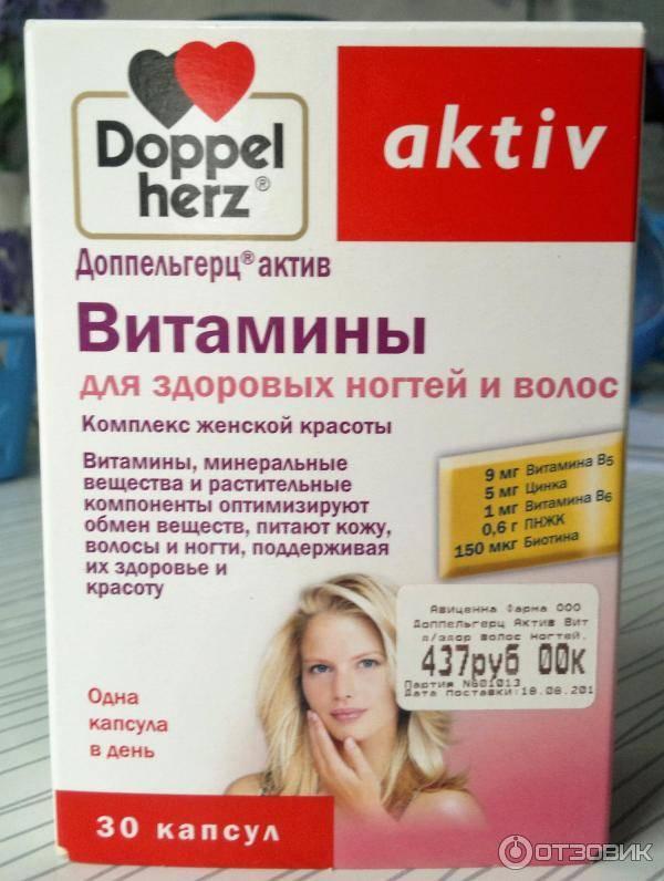 Топ-10 лучших витаминов для волос и ногтей