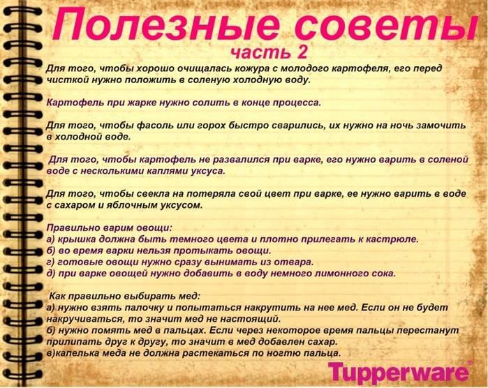 Как мы сэкономили на товарах для новорожденного 50 000 рублей. реальный опыт молодой семьи