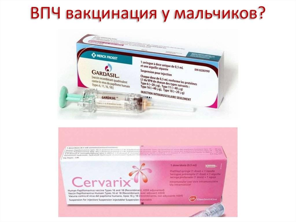 """Прививка от впч в сети клиник """"ниармедик"""""""