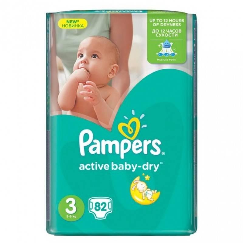 Рейтинг лучших памперсов для новорожденных