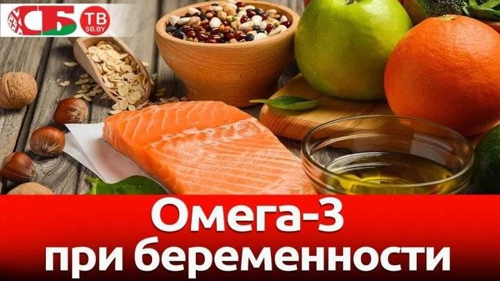Важность и польза омега-3. ненасыщенные жиры в рационе питания
