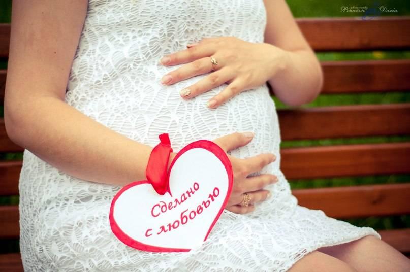 Как сказать ребенку о беременности мамы – подготавливаем ребенка к появлению братика или сестрички