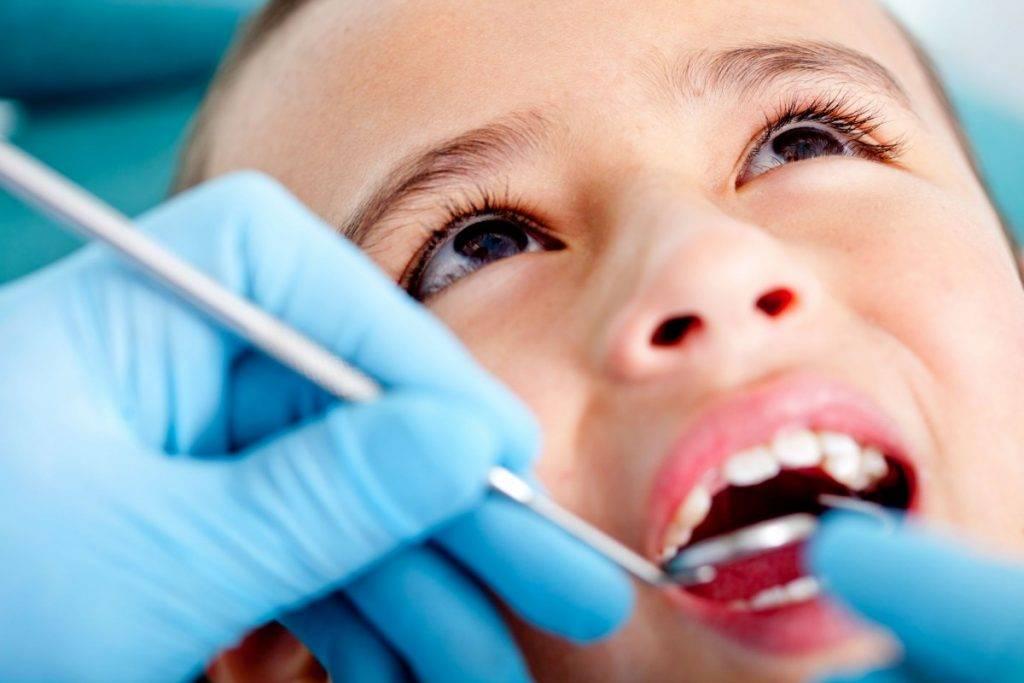 Пульпит молочных зубов – что делать родителям