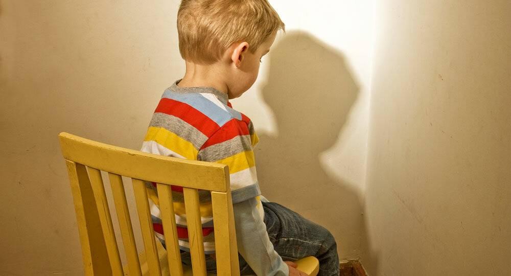 Как наказать ребенка: бить или не бить