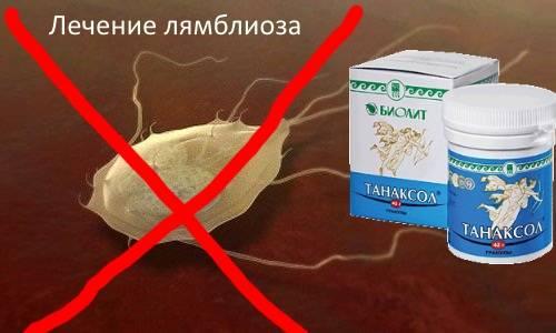 Тыквенные семечки выводят паразитов?