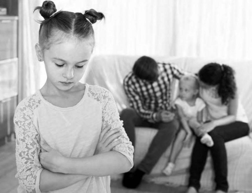 Ревность детская