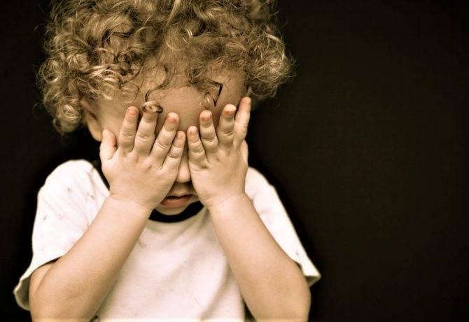 Страхи у детей дошкольного возраста – как помочь ребенку перестать бояться?