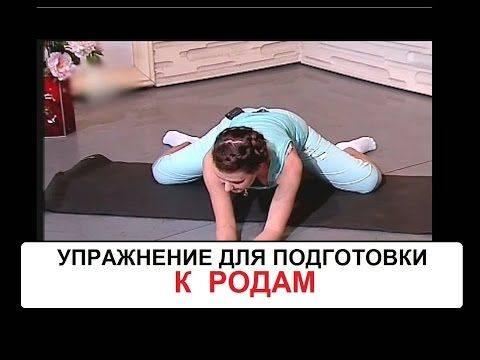 Как вызвать схватки: упражнения, чтобы вызвать роды