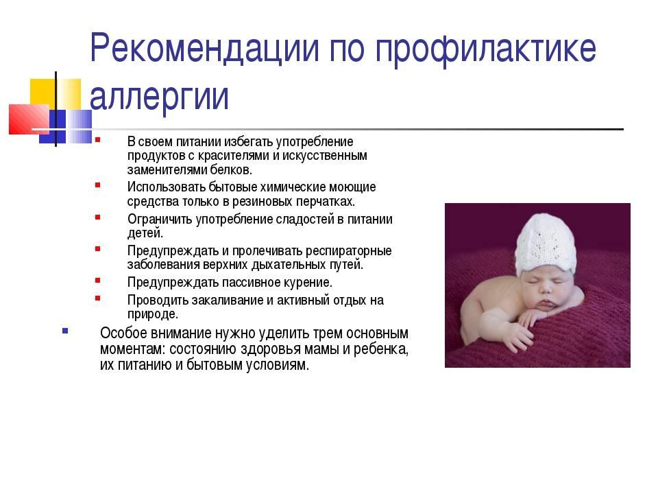 Орфанные (редкие) заболевания - сибирский медицинский портал