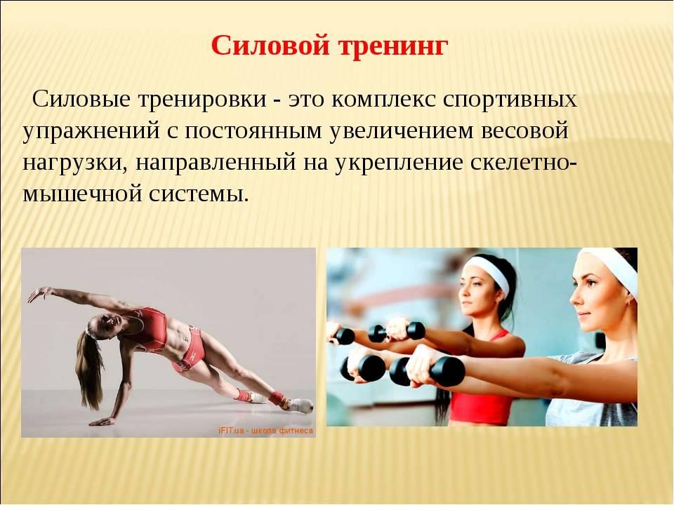 Динамические и статические физические упражнения: польза и вред, их отличия, характеристика и виды, методы