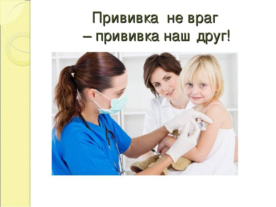 У работника нет прививки? ответит работодатель