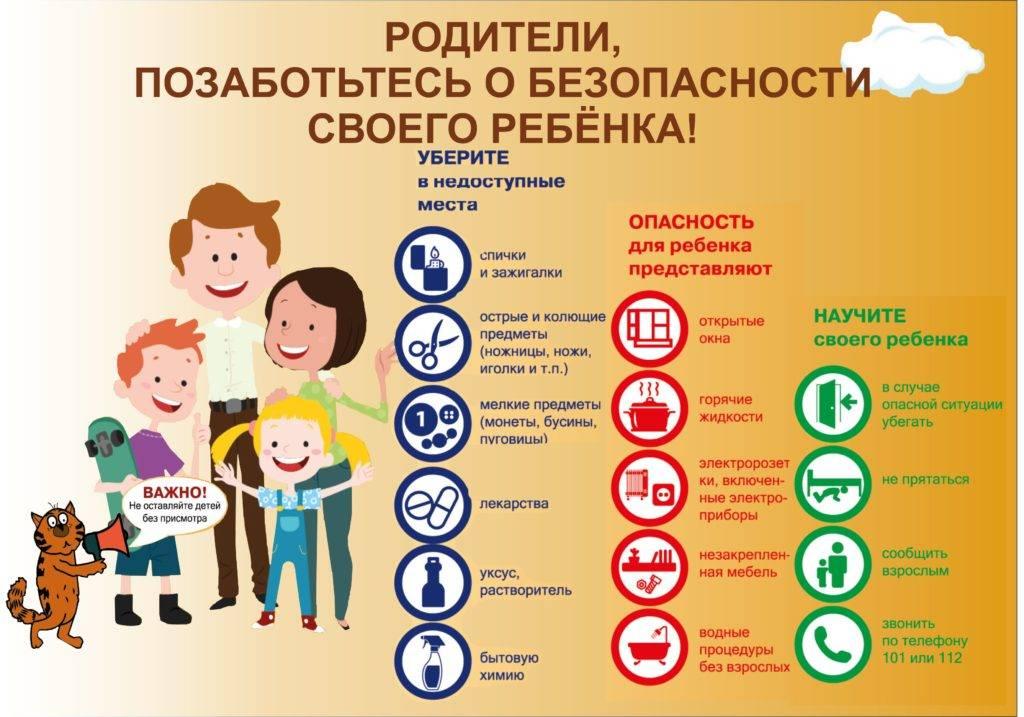 7 самых больших ошибок родителей, разрушающих внутреннюю силу ребенка