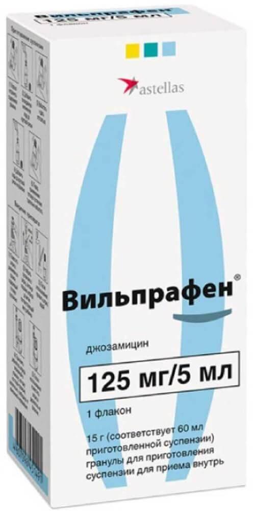 Вильпрафен® (wilprafen®)