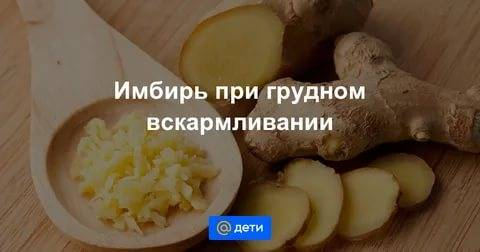 Можно ли лимон при грудном вскармливании новорожденного