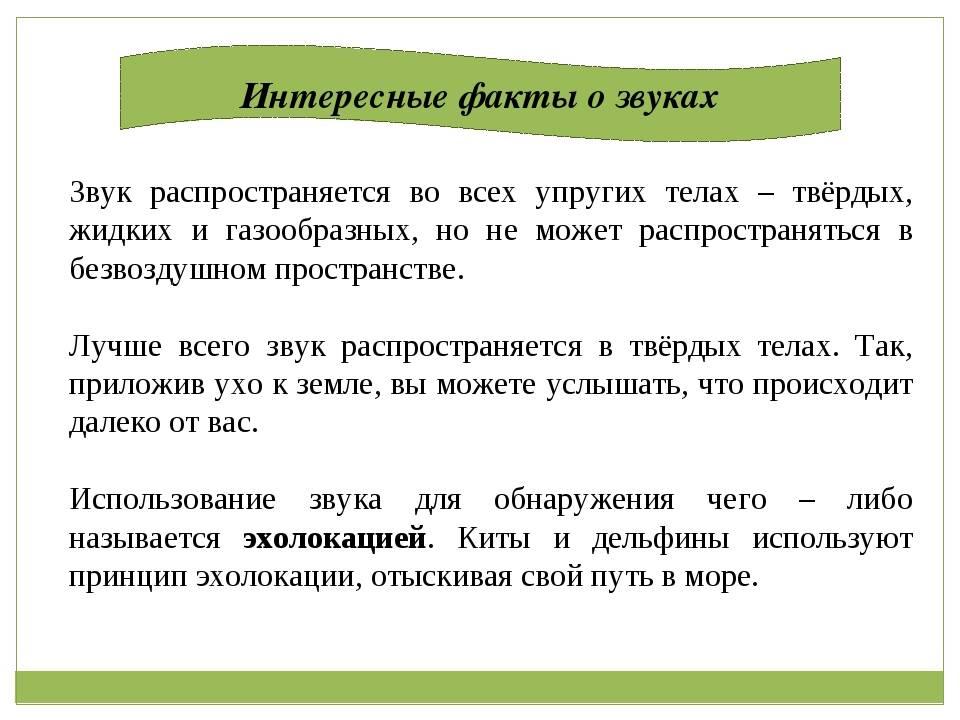 Факты о пользе музыки и звуков природы для малышей   авторская платформа pandia.ru